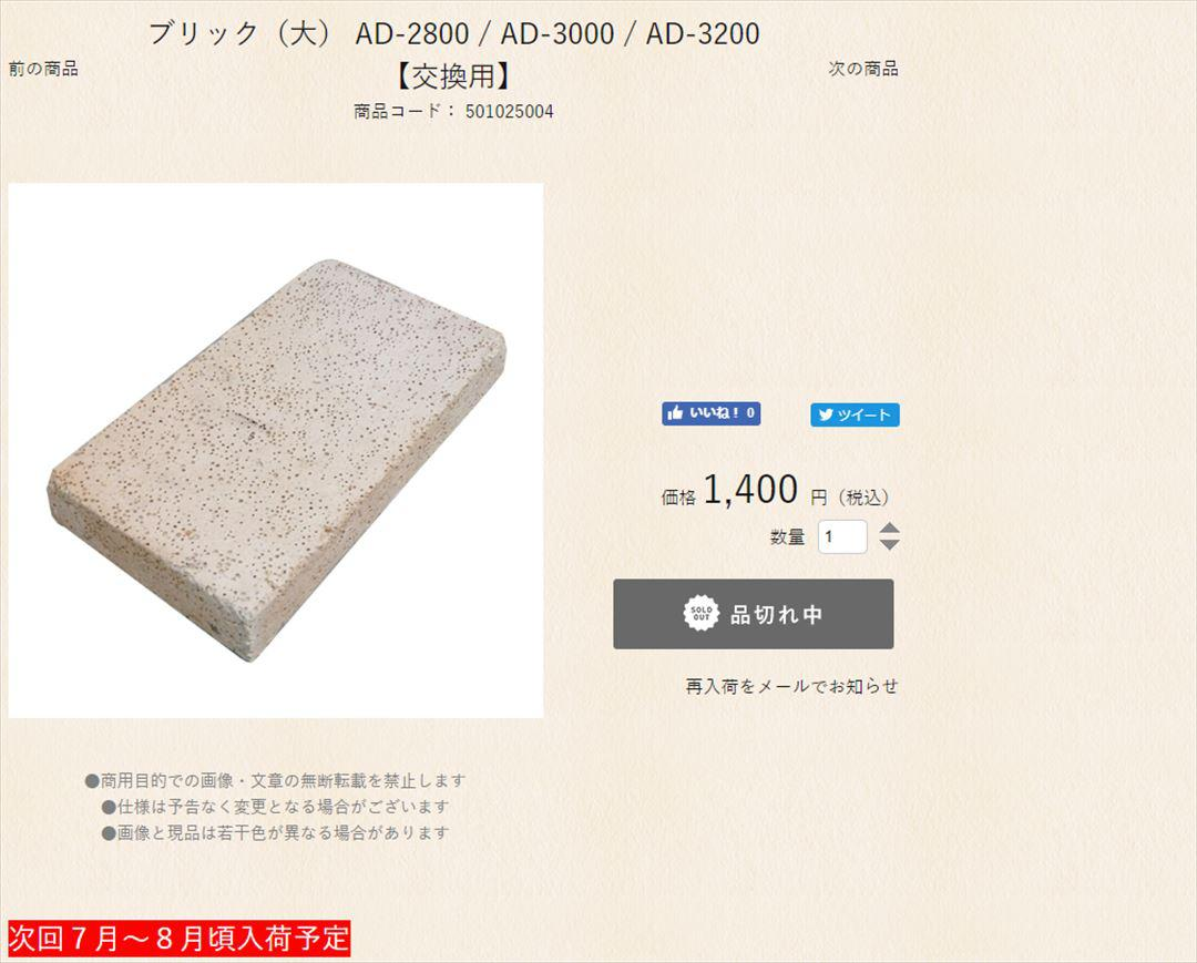 https://hayashida.jp/o/2018-07-24-07-13-www.honma-seisakusyo.jp_R.jpg