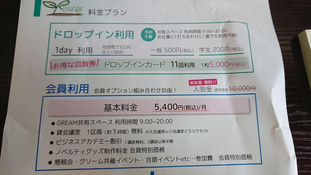 https://hayashida.jp/o/65829c0d60318583f90242577707d483f09eafe4.JPG