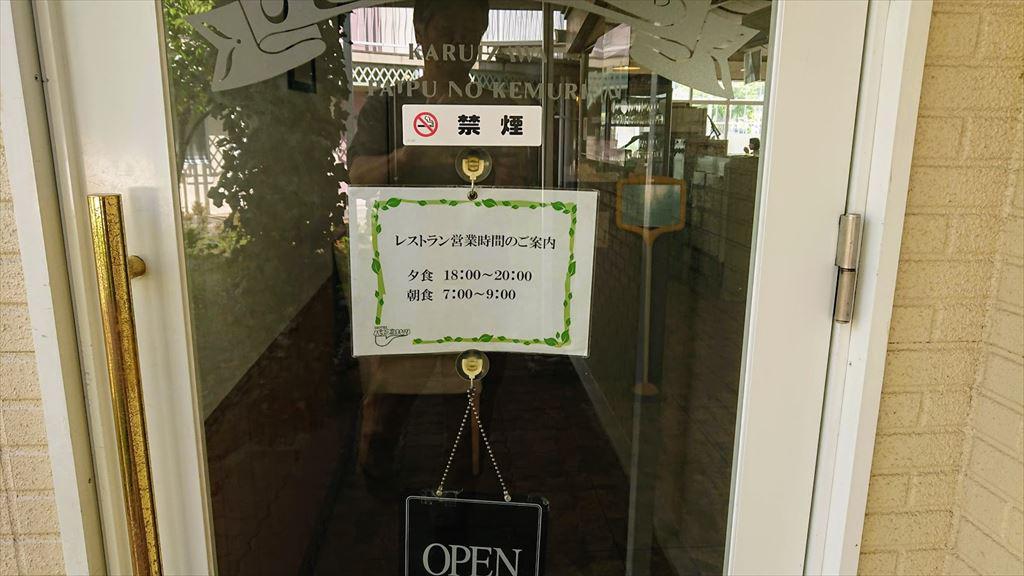 https://hayashida.jp/o/DSCPDC_0002_BURST20190527075911885_COVER_R.JPG