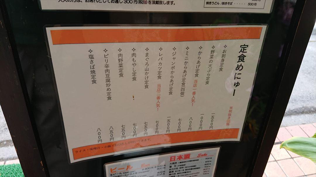 https://hayashida.jp/o/DSCPDC_0003_BURST20180806133655810_COVER_R.JPG