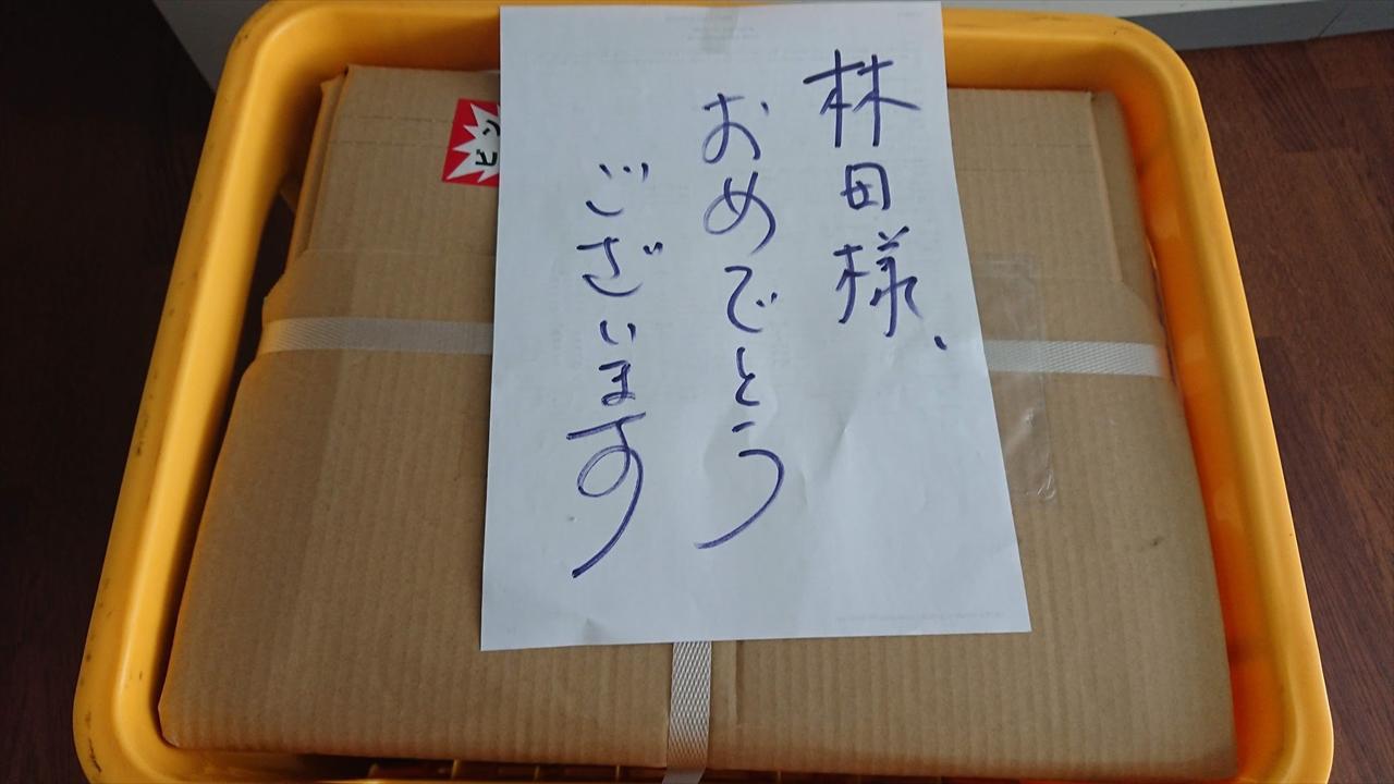 https://hayashida.jp/o/DSCPDC_0003_BURST20181002091819534_COVERx1280-8-08-23.JPG