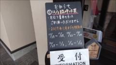 https://hayashida.jp/o/DSCPDC_0003_BURST20181129153047816_COVER_R.JPG