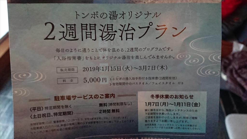 https://hayashida.jp/o/DSC_0000_BURST20181211110402573_R.JPG