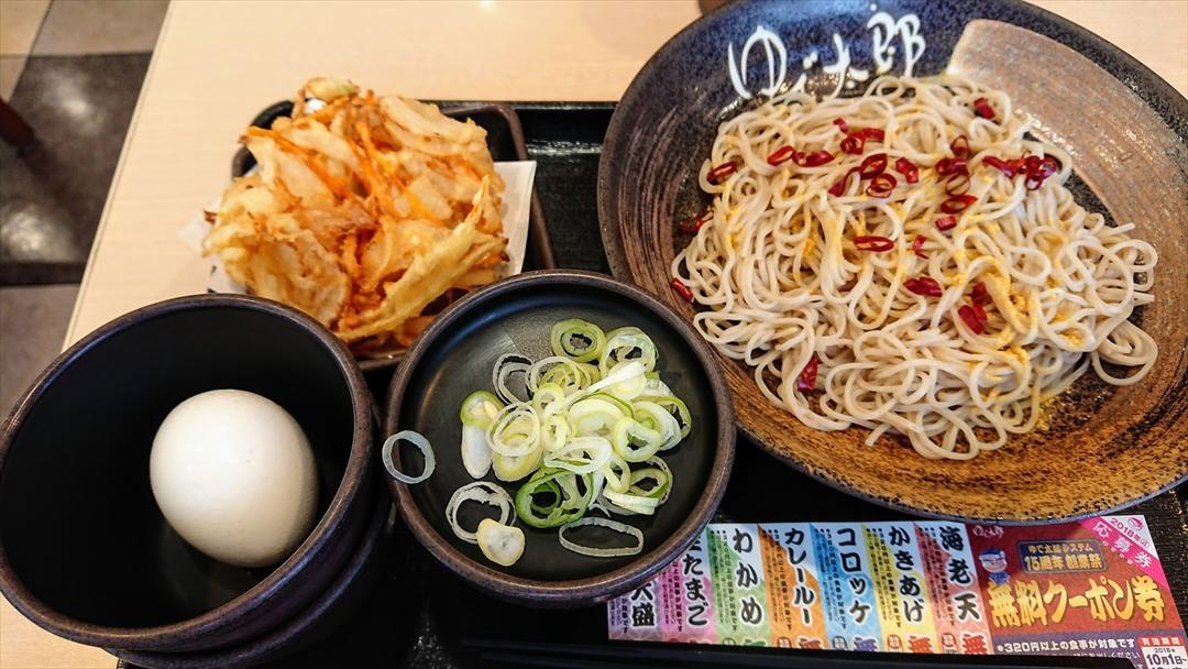 https://hayashida.jp/o/DSC_0007_R.JPG