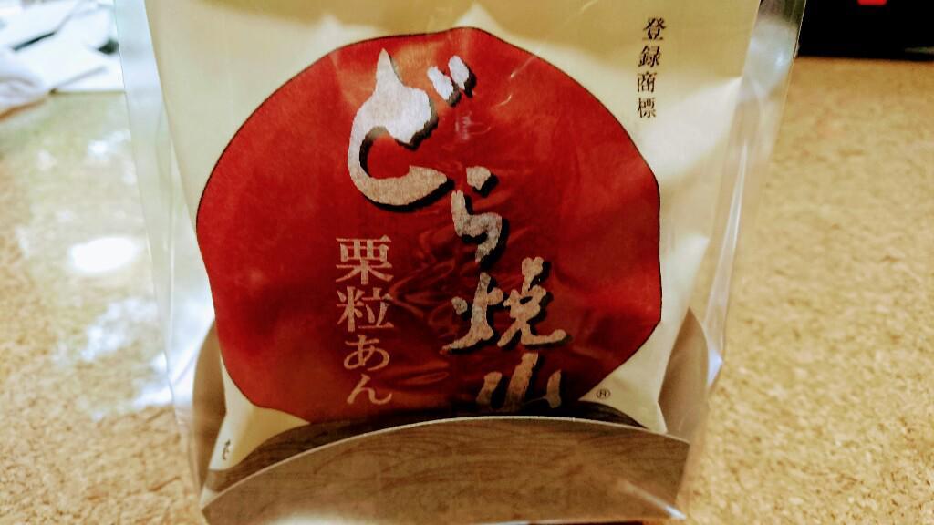 https://hayashida.jp/o/DSC_0012-1024x576.JPG