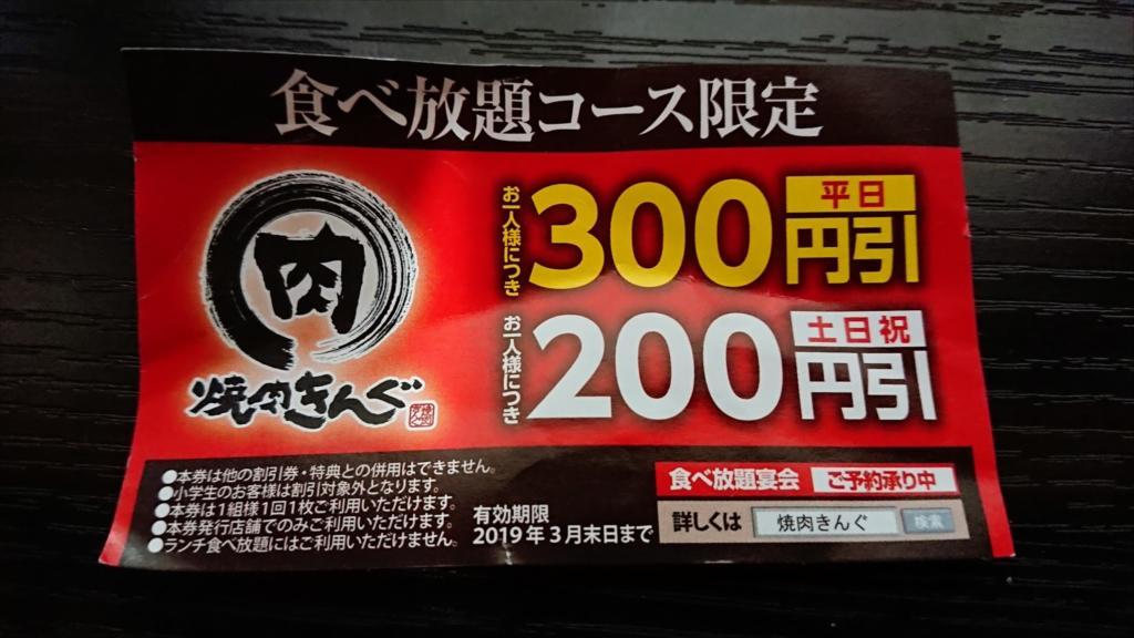 https://hayashida.jp/o/DSC_0013_R.JPG