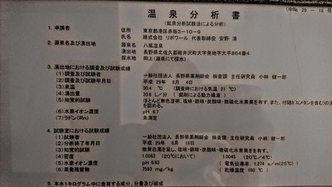 https://hayashida.jp/o/PIC_20180720_150938_DSC_0006_R.JPG