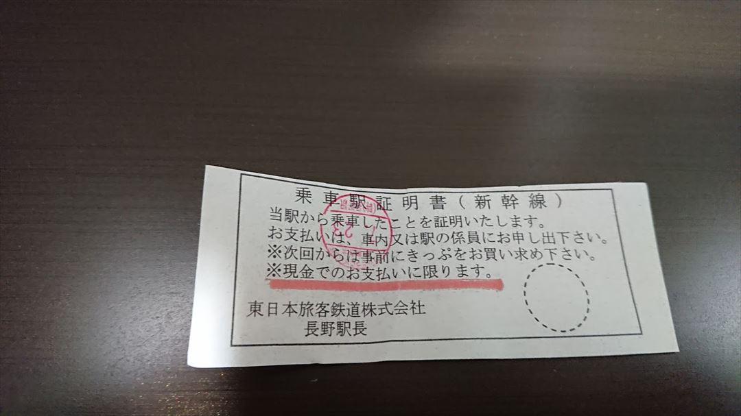 https://hayashida.jp/o/PIC_20180723_161925_DSC_0003_R.JPG