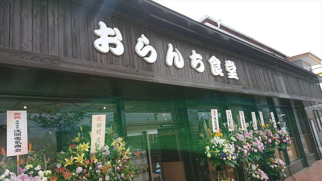 https://hayashida.jp/o/PIC_20180806_133720_DSC_0013_R.JPG