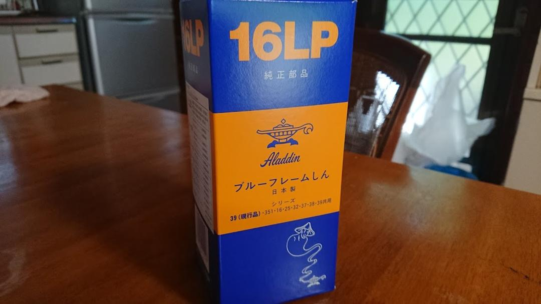 https://hayashida.jp/o/PIC_20180822_105835_DSC_0001_R.JPG