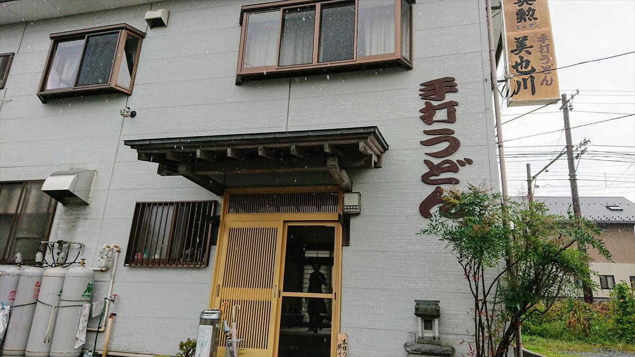 https://hayashida.jp/o/PIC_20180823_141514_DSC_0013x1280-8-08-23.JPG