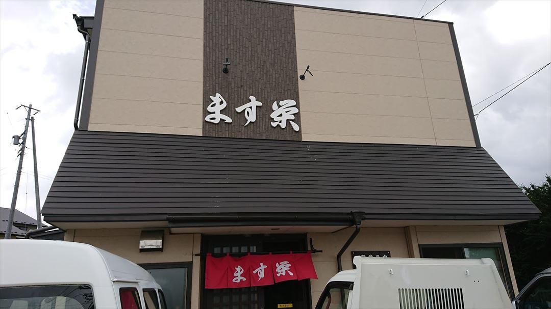https://hayashida.jp/o/PIC_20180829_120020_DSC_0001_R.JPG
