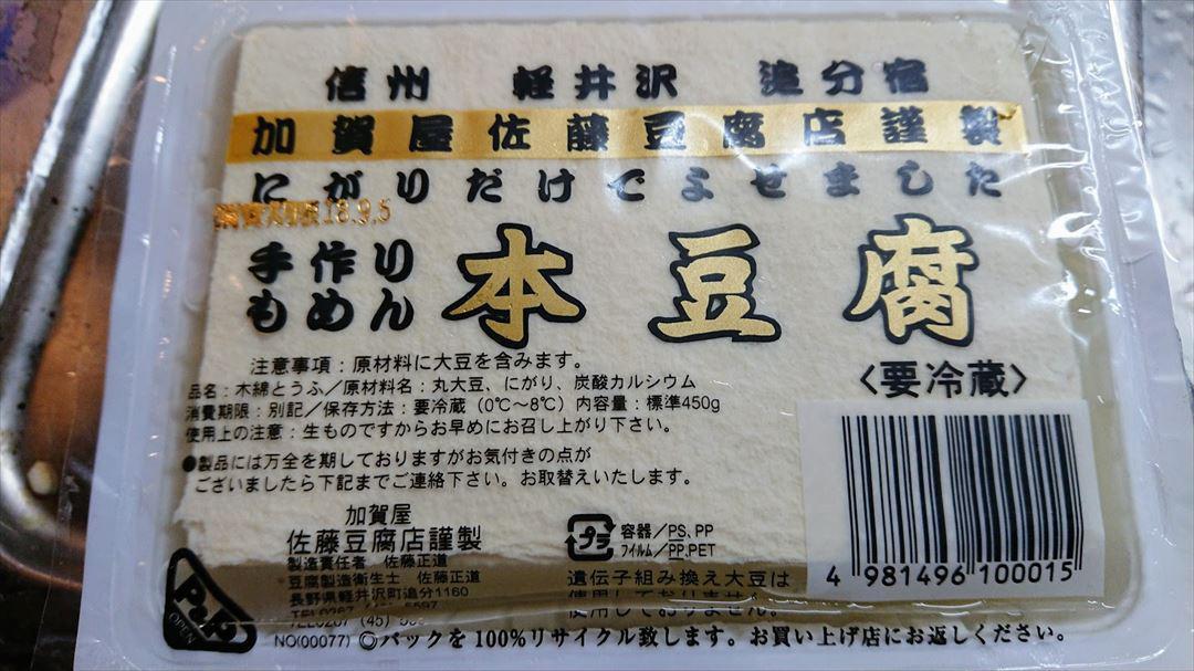 https://hayashida.jp/o/PIC_20180901_180014_DSC_0001_R.JPG