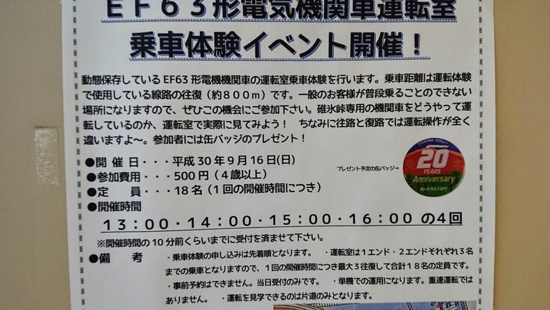 https://hayashida.jp/o/PIC_20180902_140833_DSC_0004_R.JPG