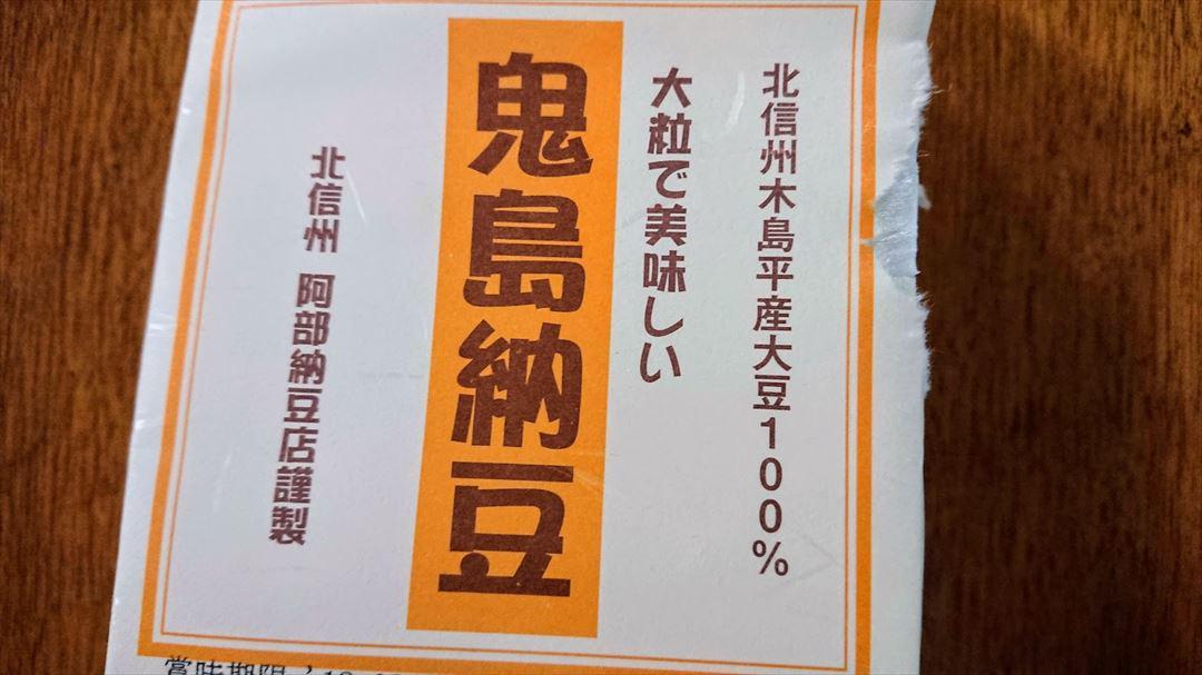 https://hayashida.jp/o/PIC_20180903_120909_DSC_0005_R.JPG