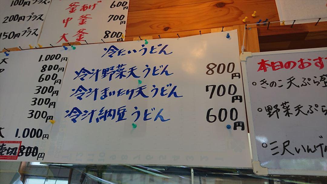 https://hayashida.jp/o/PIC_20180909_134724_DSC_0001_R.JPG