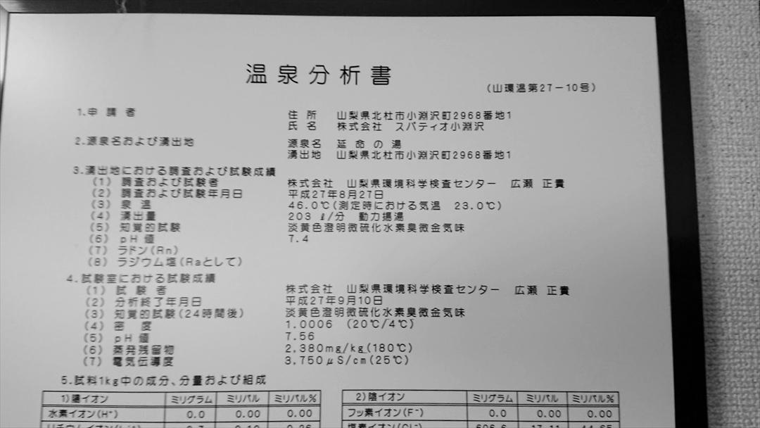 https://hayashida.jp/o/PIC_20180916_114413_DSC_0006_R.JPG