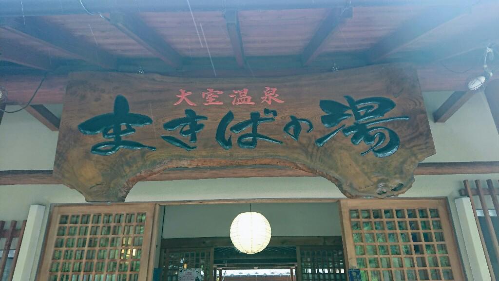 https://hayashida.jp/o/PIC_20180920_133043_DSC_0022-1024x576.JPG