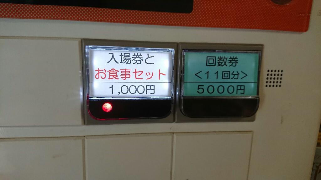 https://hayashida.jp/o/PIC_20180920_133116_DSC_0023-1024x576.JPG