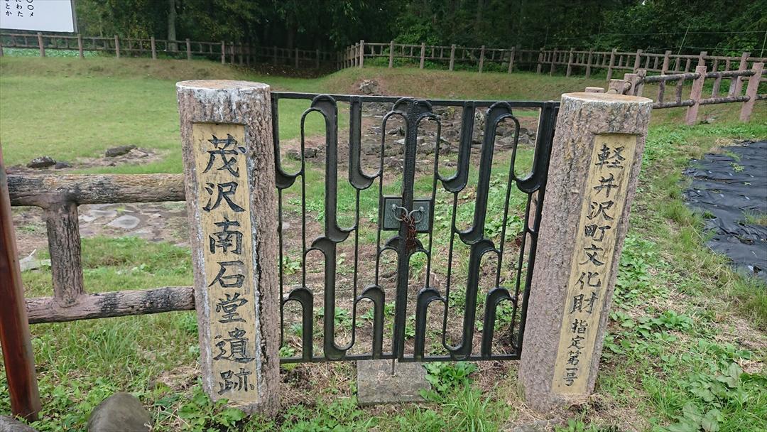 https://hayashida.jp/o/PIC_20180926_125627_DSC_0002_R.JPG