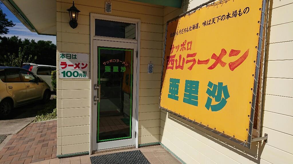 https://hayashida.jp/o/PIC_20181002_133329_DSC_0003-1024x576.JPG