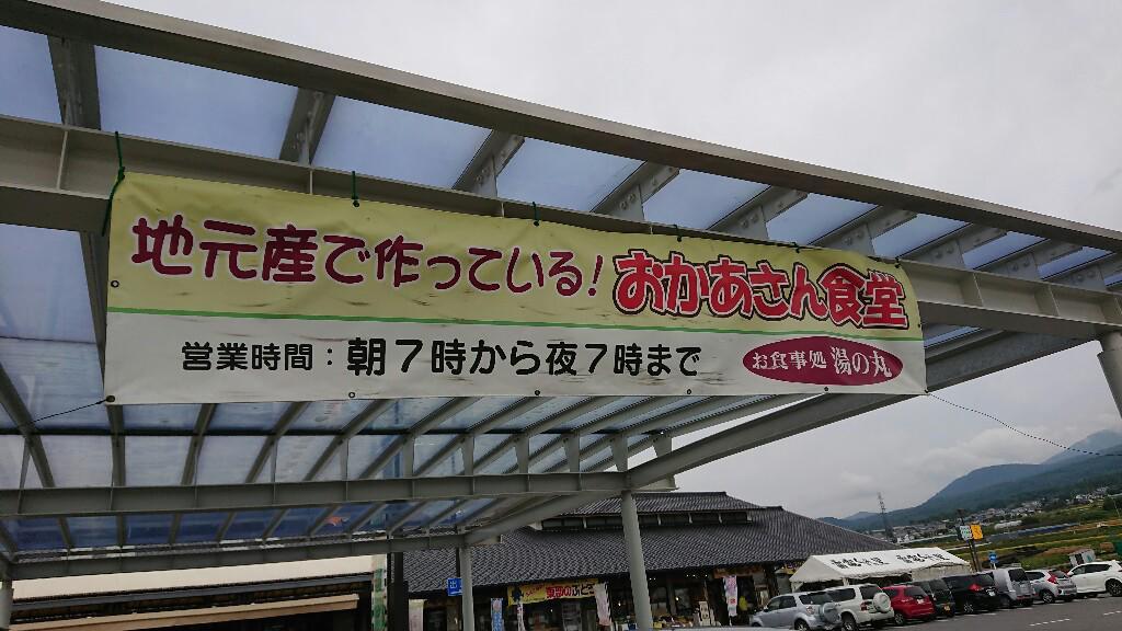 https://hayashida.jp/o/PIC_20181004_132136_DSC_0027-1024x576.JPG