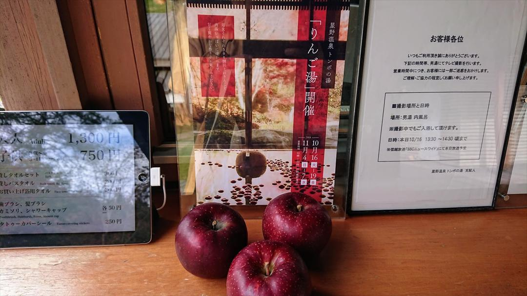 https://hayashida.jp/o/PIC_20181016_140052_DSC_0020_R.JPG