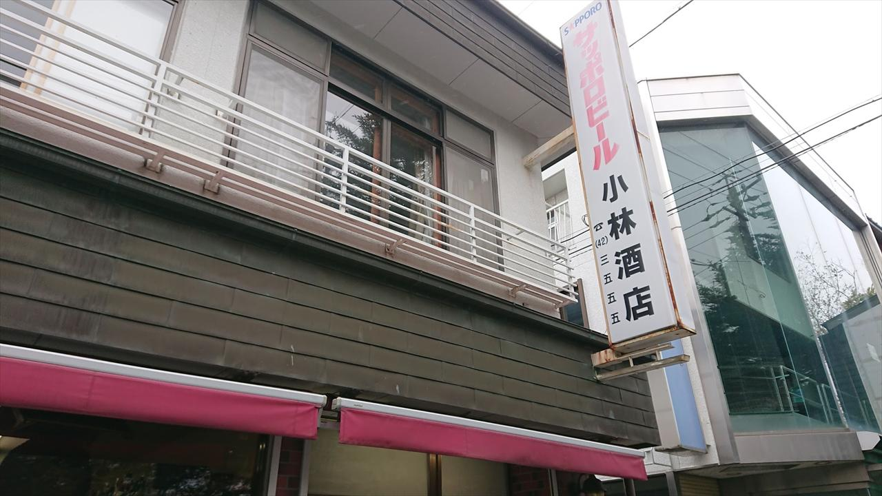 https://hayashida.jp/o/PIC_20181019_105830_DSC_0006x1280-8-08-23.JPG