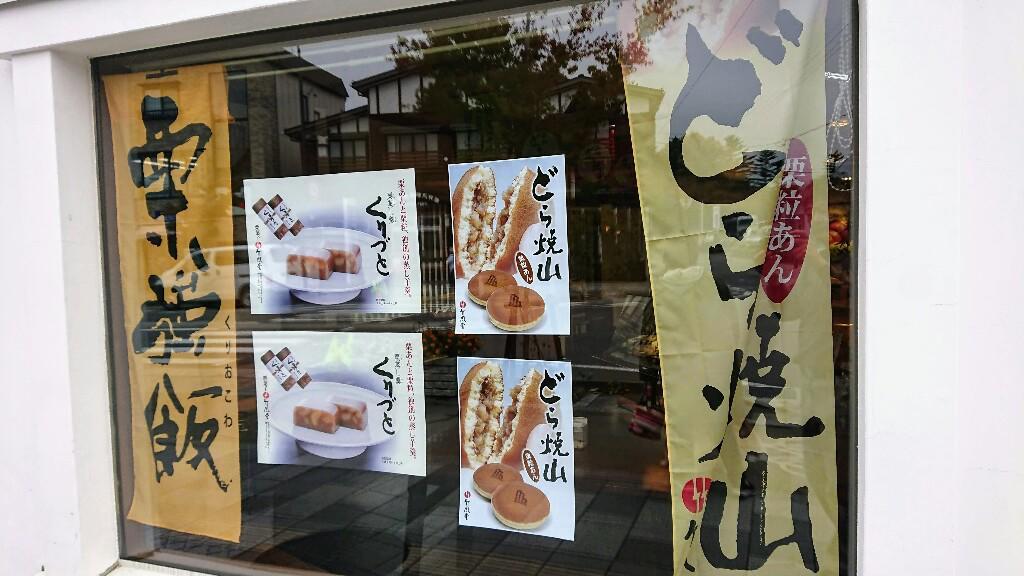 https://hayashida.jp/o/PIC_20181019_110458_DSC_0010-1024x576.JPG