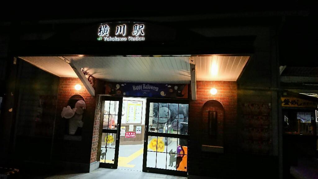 https://hayashida.jp/o/PIC_20181026_192346_DSC_0001-1024x576.JPG