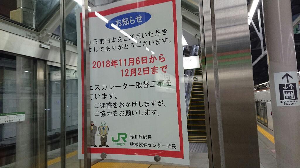 https://hayashida.jp/o/PIC_20181026_210615_DSC_0002-1024x576.JPG