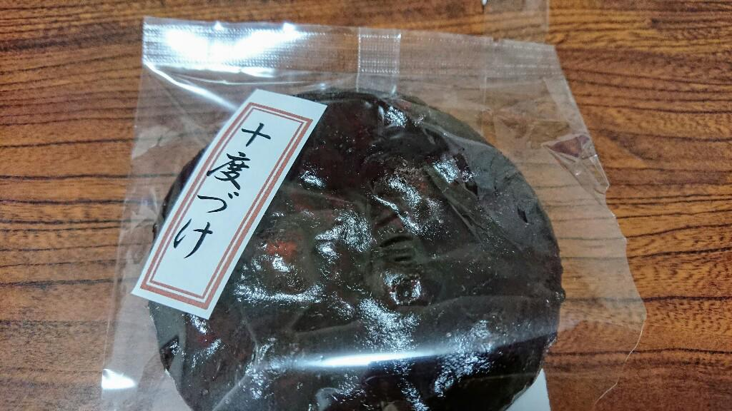https://hayashida.jp/o/PIC_20181027_202229_DSC_0003-1024x576.JPG