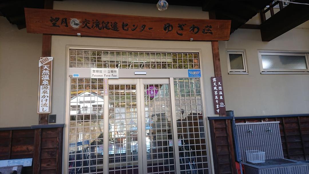https://hayashida.jp/o/PIC_20181101_083353_DSC_0004_R.JPG