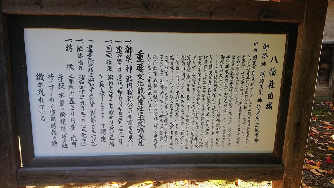 https://hayashida.jp/o/PIC_20181101_094049_DSC_0016_R.JPG