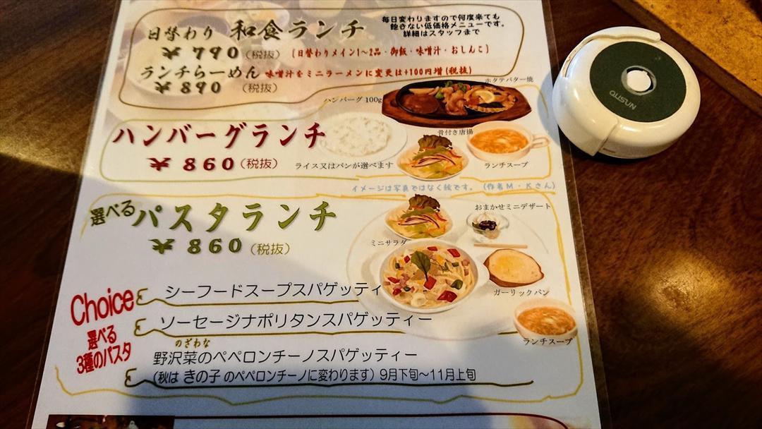 https://hayashida.jp/o/PIC_20181110_132018_DSC_0012_R.JPG