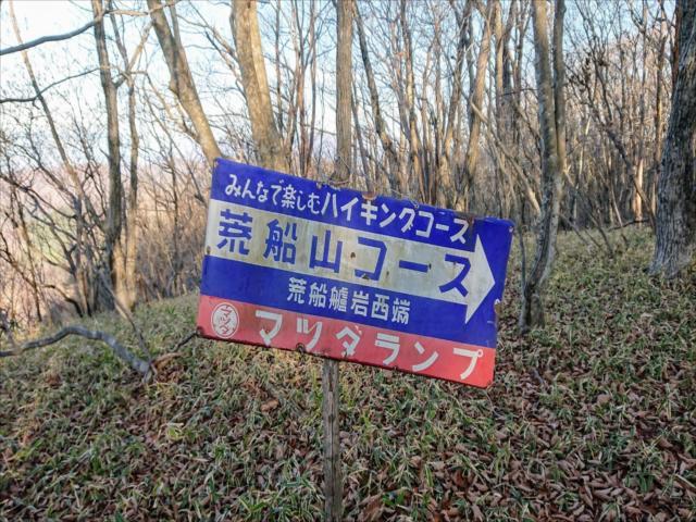 https://hayashida.jp/o/PIC_20181117_074814_DSC_0047_R.JPG
