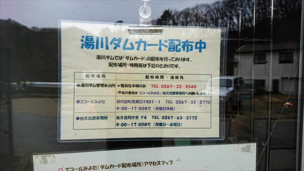 https://hayashida.jp/o/PIC_20181203_083729_DSC_0003_R.JPG