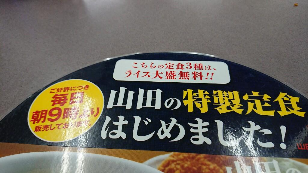 https://hayashida.jp/o/PIC_20181207_201546_DSC_0001-1024x576.JPG