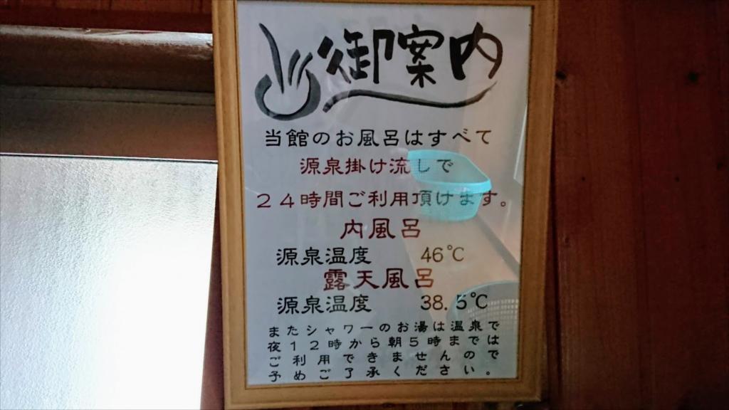 https://hayashida.jp/o/PIC_20181214_144807_DSC_0018_R.JPG