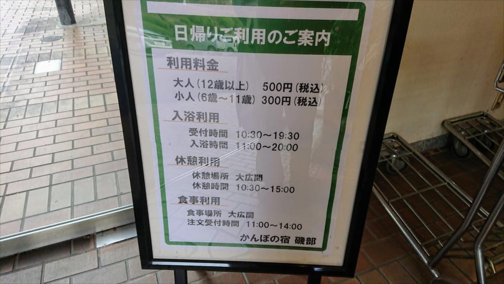 https://hayashida.jp/o/PIC_20181216_122858_DSC_0008_R.JPG
