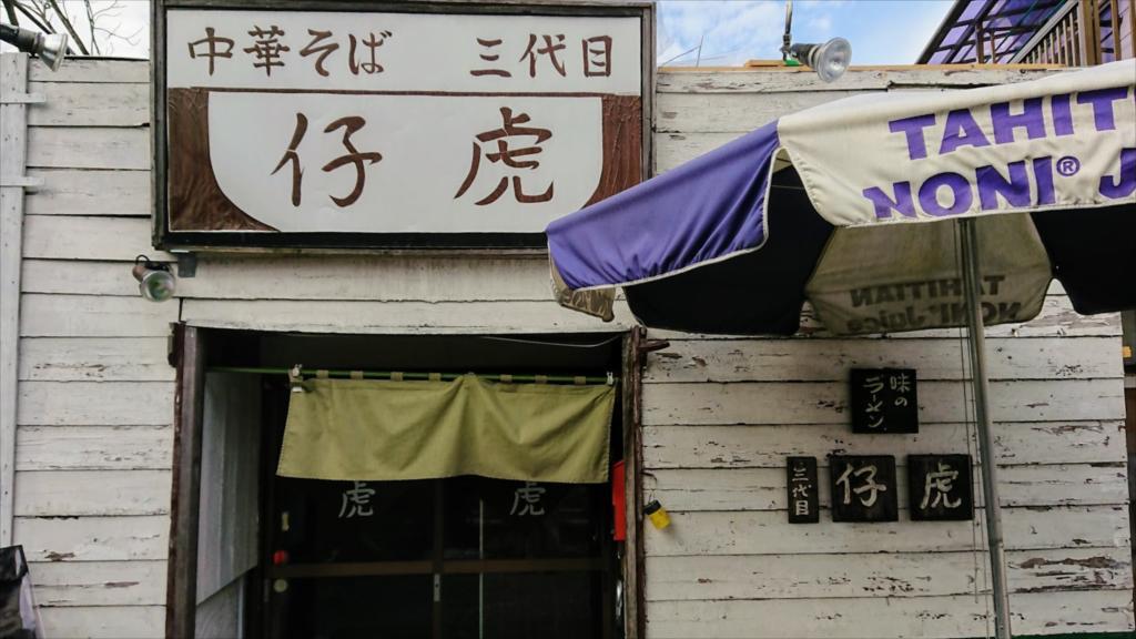 https://hayashida.jp/o/PIC_20190110_121132_DSC_0001_R.JPG