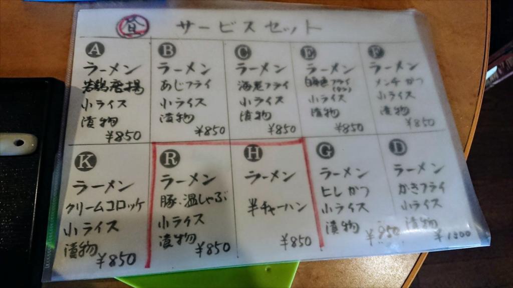 https://hayashida.jp/o/PIC_20190110_122127_DSC_0003_R.JPG