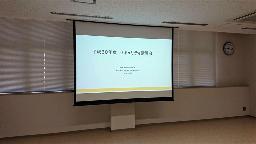 https://hayashida.jp/o/PIC_20190118_091702_DSC_0001_R.JPG