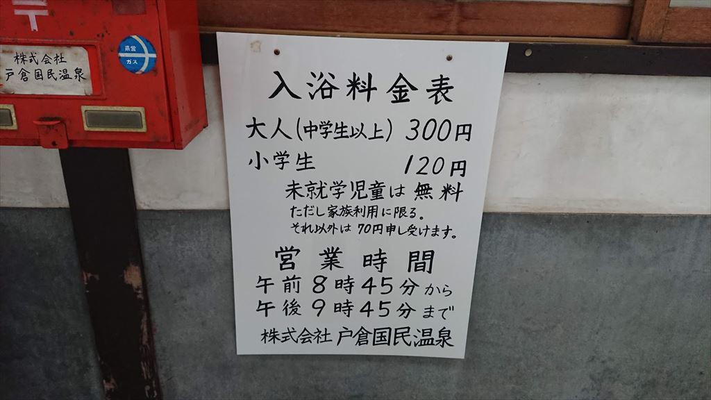 https://hayashida.jp/o/PIC_20190120_085821_DSC_0003_R.JPG
