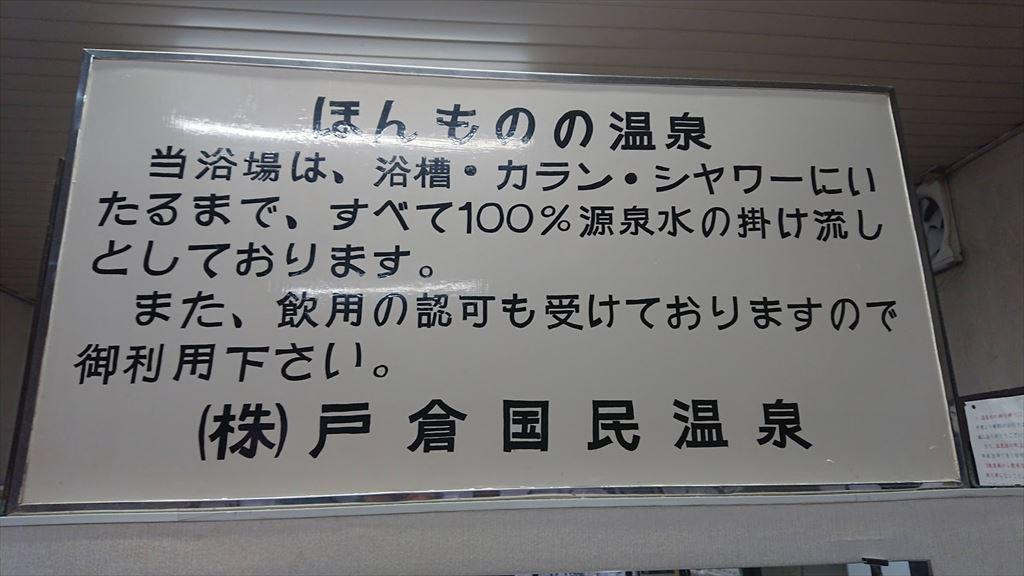 https://hayashida.jp/o/PIC_20190120_090009_DSC_0005_R.JPG
