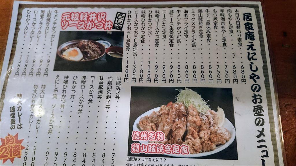 https://hayashida.jp/o/PIC_20190121_121632_DSC_0002_R.JPG