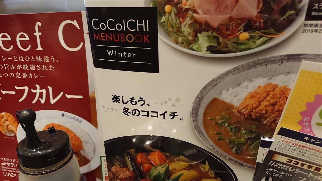 https://hayashida.jp/o/PIC_20190125_124046_DSC_0004_R.JPG