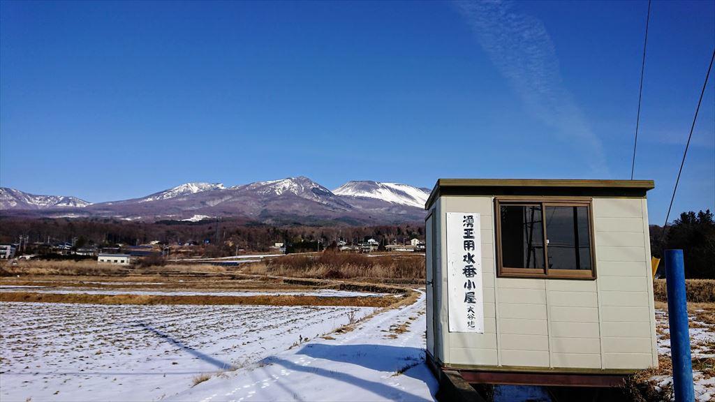 https://hayashida.jp/o/PIC_20190130_103604_DSC_0001_R.JPG
