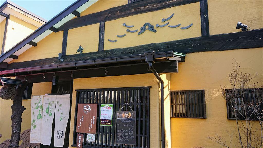 https://hayashida.jp/o/PIC_20190203_113009_DSC_0002_R.JPG