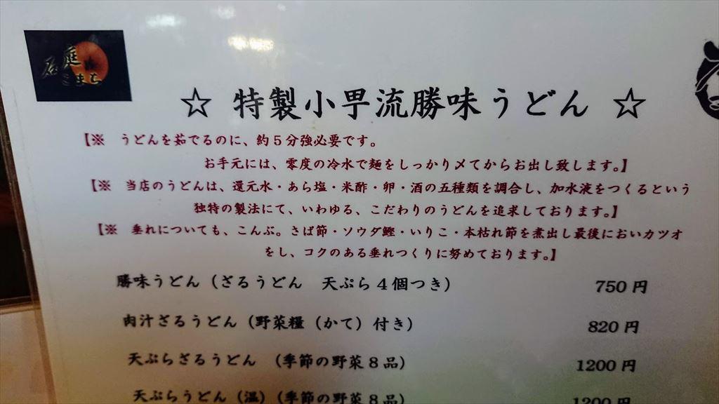 https://hayashida.jp/o/PIC_20190203_113400_DSC_0003_R.JPG